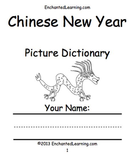 How to write an essay about chinese new year